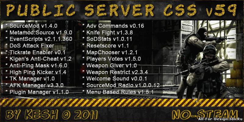 Как создать сервер css no steam